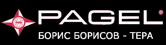 Борис Борисов - ТЕРА